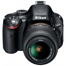 Фотоаппарат Nikon D5100 Kit AF-S DX 18-55 mm f/3.5-5.6G VR (гарантия Nikon)